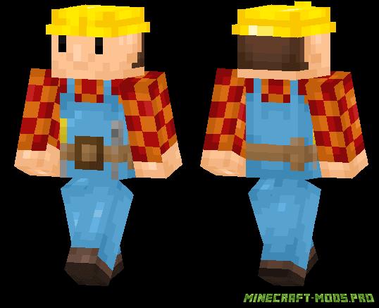 Скин Боб-строитель с целью Майнкрафт ПЕ