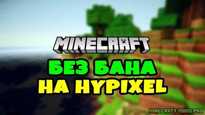 аккаунты minecraft за 2 рубля