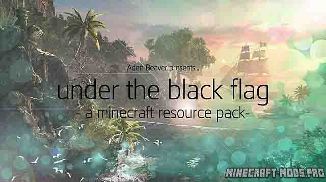 Текстуры Under The Black Flag