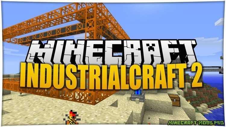 Minecraft 1. 7. 2 с модами industrial craft 2, buildcraft.