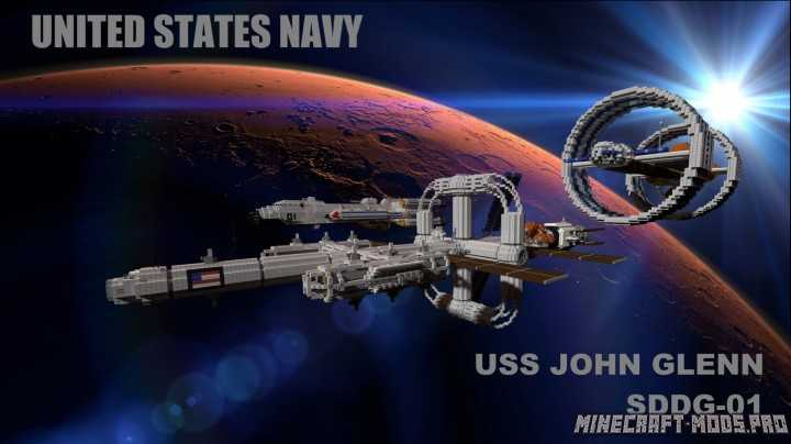скачать карту для майнкрафт космический корабль - фото 3