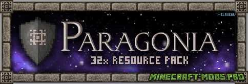 Текстуры Paragonia