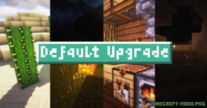 Текстуры Default Upgrade
