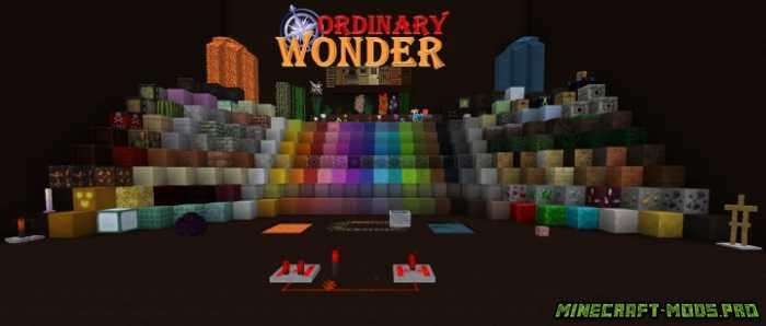 Текстуры Ordinary Wonders