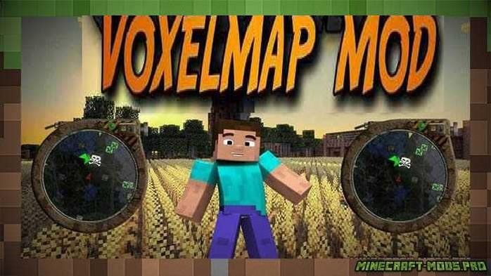 скачать воксель мап для minecraft 1.5.2