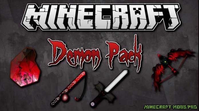 Текстуры Nerox Demon