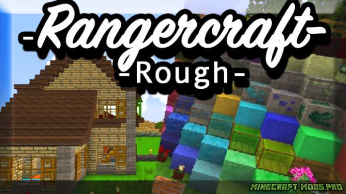 Текстуры Rangercraft Rough