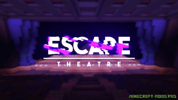 Карта Головоломка Crainer's Escape: Theatre
