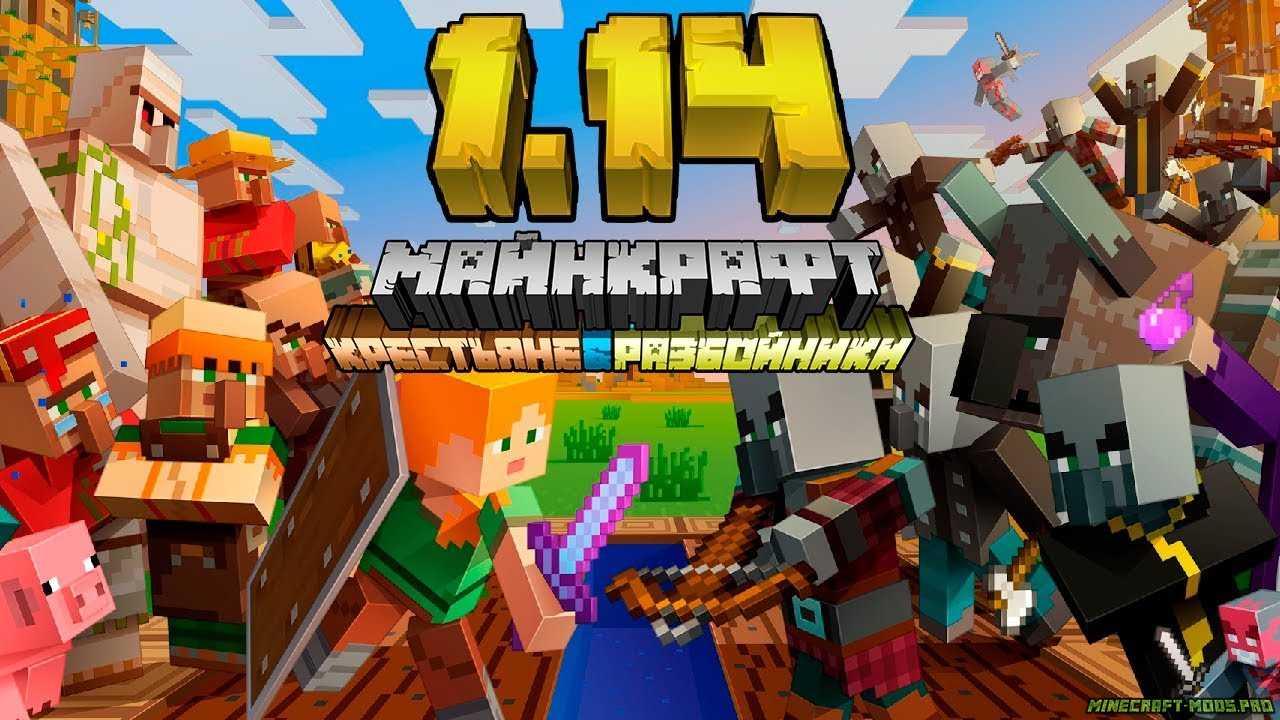 Minecraft free download direct play offline play runningloadzonebm.