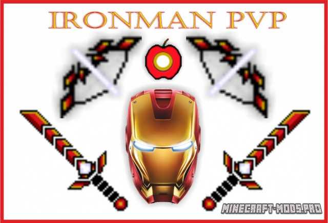 Ресурспак Ironman PVP