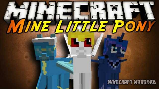 Mine little pony mod 1. 7. 10/1. 7. 2 and 1. 6. 4 | minecraft mods.