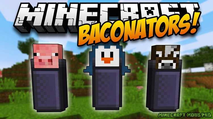Мод baconators