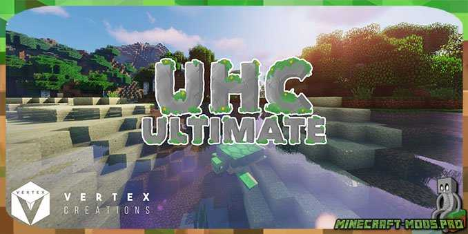 Карта UHC Ultimate