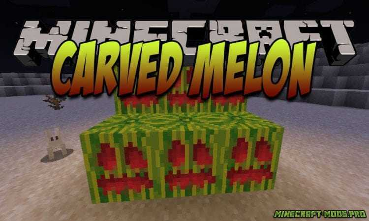 Мод Carved Melon