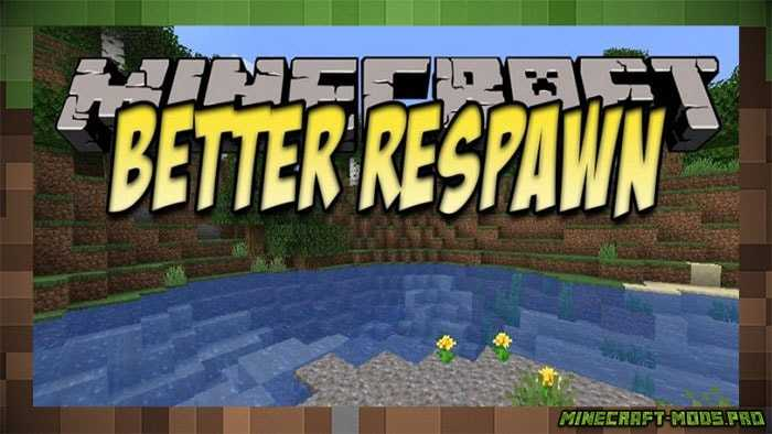 Мод Better Respawn