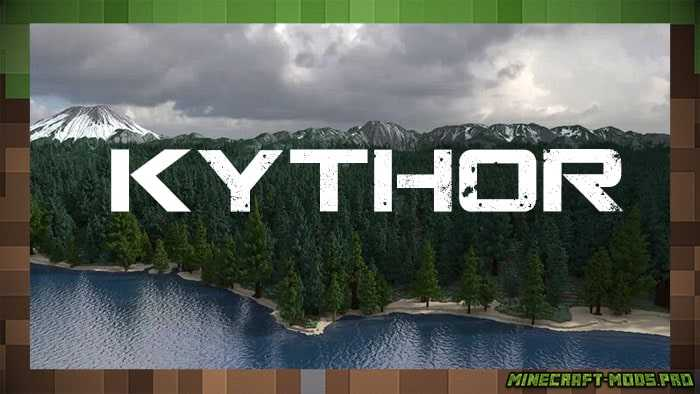Карта Выживание Kythor