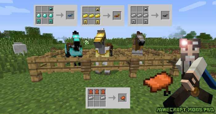 Как сделать лошадиную броню в майнкрафт