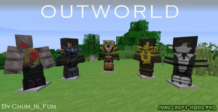 Текстур пак Outworld (Mortal Kombat)