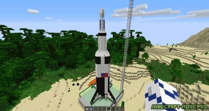 скачать мод майнкрафт на ракету - фото 10